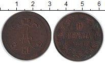 Изображение Монеты 1881 – 1894 Александр III 10 пенни 1891 Медь XF