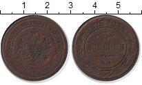 Изображение Монеты 1855 – 1881 Александр II 3 копейки 1875 Медь XF