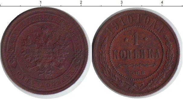 Картинка Монеты 1894 – 1917 Николай II 1 копейка Медь 1910