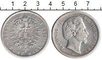 Изображение Монеты Германия Бавария 5 марок 1875 Серебро VF