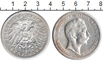 Изображение Монеты Пруссия 5 марок 1903 Серебро VF Вильгельм II