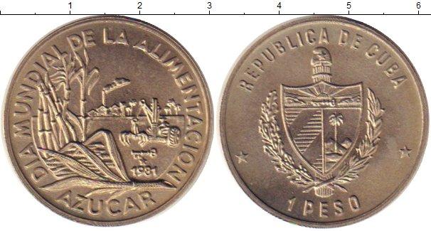 Картинка Мелочь Куба 1 песо Медно-никель 1981