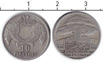 Изображение Мелочь Ливан 10 пиастров 1929 Серебро VF
