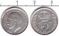 Изображение Монеты Великобритания 3 пенса 1918 Серебро XF Георг V