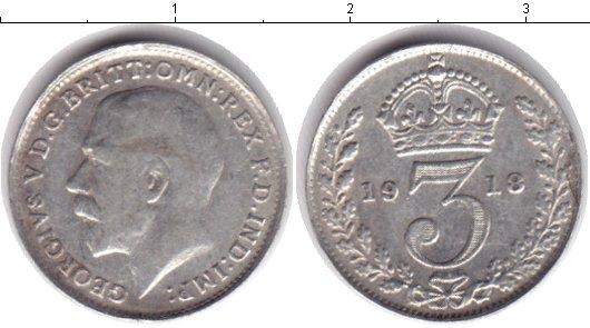 Картинка Монеты Великобритания 3 пенса Серебро 1918