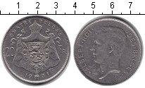 Изображение Монеты Бельгия 20 франков 1931 Медно-никель UNC Альберт