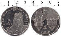 Изображение Монеты Украина 5 гривен 2010 Медно-никель UNC- Луцк