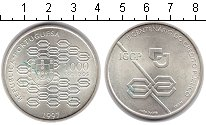 Изображение Монеты Португалия 1.000 эскудо 1997 Серебро UNC- 200-летие МПГК Госуд