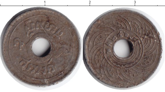 Картинка Монеты Таиланд 5 сатанг Медно-никель 1937