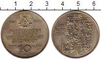 Изображение Мелочь ГДР 10 марок 1989 Медно-никель UNC-