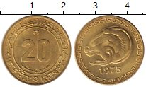 Изображение Мелочь Алжир 20 сантимов 1975 Медь XF