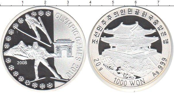 Картинка Монеты Северная Корея 1.000 вон Серебро 2008