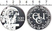 Изображение Монеты Болгария 500 лев 1993 Серебро Proof- Св. Теодор Стратилат