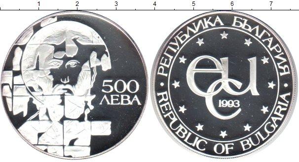 Картинка Монеты Болгария 500 лев Серебро 1993