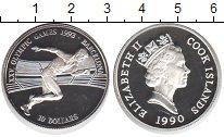 Изображение Монеты Острова Кука 10 долларов 1990 Серебро XF