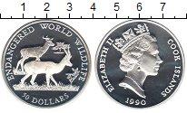 Изображение Монеты Острова Кука 50 долларов 1990 Серебро Proof- Елизавета II. Антило