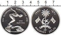 Изображение Монеты Мальдивы 250 руфий 1990 Серебро Proof- XXV Олимпиада Барсел