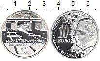 Изображение Монеты Бельгия 10 евро 2002 Серебро Proof- Альберт II. Железная