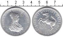 Изображение Монеты Вестфалия 100 марок 1923 Алюминий UNC- Конь