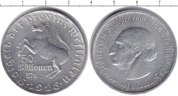 Картинка Монеты Вестфалия 50.000.000 марок Алюминий 1923