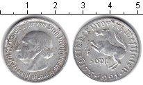 Изображение Монеты Вестфалия 50 пфеннигов 1921 Алюминий XF Конь