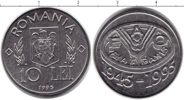Картинка Монеты Румыния 10 лей Медно-никель 1995