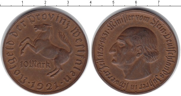 Картинка Монеты Вестфалия 10 марок Медь 1921