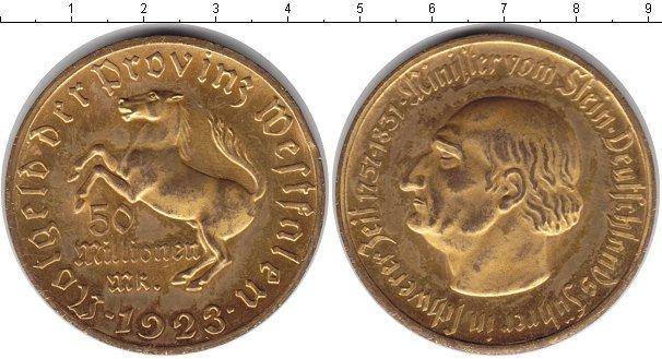 Картинка Монеты Вестфалия 5.000.000 марок Медь 1923