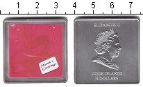 Изображение Монеты Острова Кука 5 долларов 0 Серебро UNC- Елизавета II