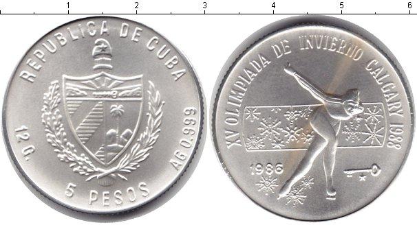 Картинка Монеты Куба 5 песо Серебро 1986