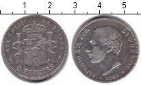 Изображение Монеты Испания 2 песеты 1881 Серебро VF Альфонсо XII