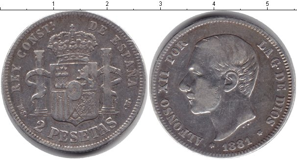 Картинка Монеты Испания 2 песеты Серебро 1881