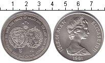 Изображение Монеты Остров Мэн 1 крона 1981  UNC- Елизавета II. Короле