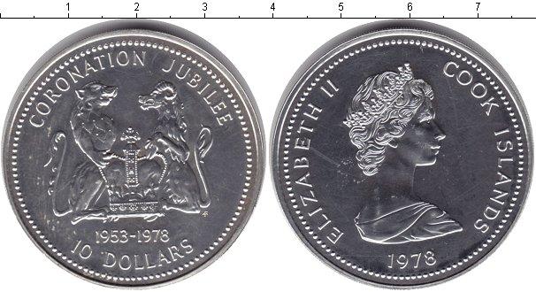 Картинка Монеты Острова Кука 10 долларов Серебро 1978