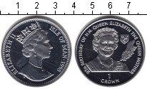 Изображение Монеты Остров Мэн 1 крона 1995 Серебро