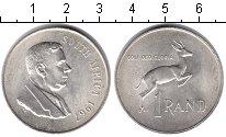Изображение Мелочь ЮАР 1 ранд 1967 Серебро XF Год со дня смерти до