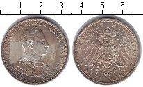 Изображение Монеты Пруссия 3 марки 1914 Серебро UNC- Вильгельм II. 25 лет