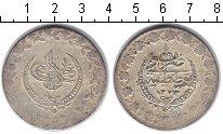 Изображение Монеты Турция 100 пар 1223 Серебро VF