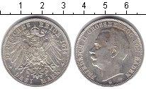 Изображение Монеты Баден 3 марки 1914 Серебро XF Фридрих II
