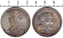 Изображение Монеты Германия Саксен-Веймар-Эйзенах 3 марки 1915 Серебро UNC-