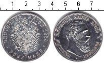 Изображение Монеты Пруссия 5 марок 1888 Серебро UNC- Фридрих