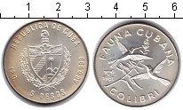 Изображение Монеты Куба 5 песо 1981 Серебро UNC- Фауна Кубы. Колибри