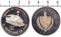 Изображение Монеты Куба 5 песо 1983 Серебро Proof- Паровоз