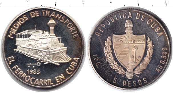 Картинка Монеты Куба 5 песо Серебро 1983