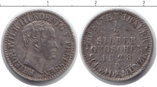 Картинка Монеты Пруссия 1/2 гроша Серебро 1828