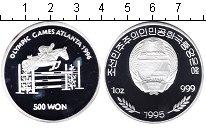 Изображение Монеты Северная Корея 500 вон 1995 Серебро Proof- Олимпийские игры Атл