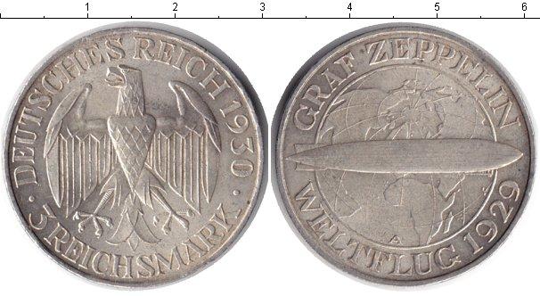 Картинка Монеты Германия 3 марки Серебро 1930