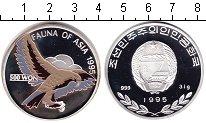 Изображение Монеты Северная Корея 500 вон 1995 Серебро Proof- Орел