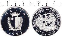 Изображение Монеты Мальта 5 лир 2005 Серебро Proof- Парусные суда