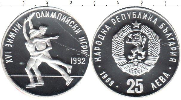 Картинка Монеты Болгария 25 лев Серебро 1989